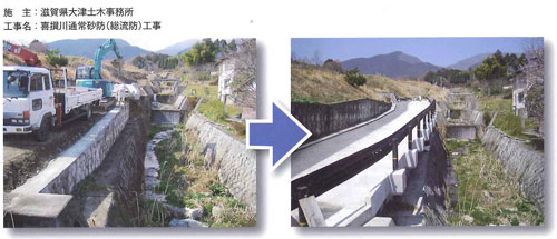 水路・河川沿いの道路拡幅